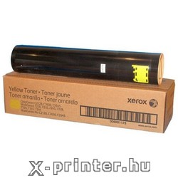 XEROX Workcentre 7228/7235/724507328/7335/7345